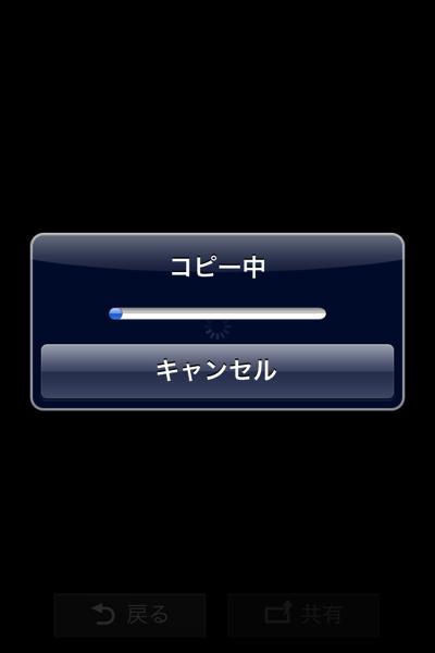 アプリNEX-5Rスマートリモコン