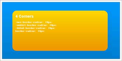 HTML、cssでよく使う角丸、シャドウ