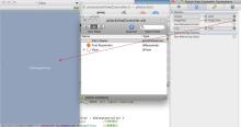 iPhoneプログラミング-pro4-8