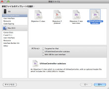iPhoneプログラミング-pro6-17