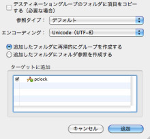 iPhoneプログラミング-pro4-4