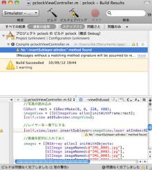 iPhoneプログラミング-pro4-9