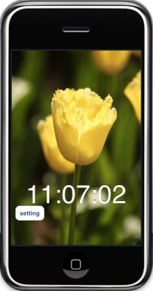iPhoneプログラミング-pro7-1