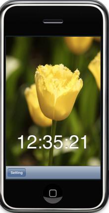 iPhoneプログラミング-pro7-12