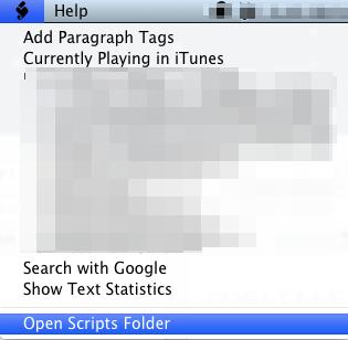 (アップルスクリプトアイコン)>Open Script Folder