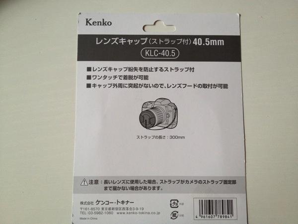 KLC-40.5の裏面の説明書