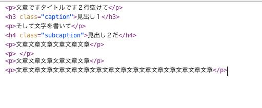 HTML画面