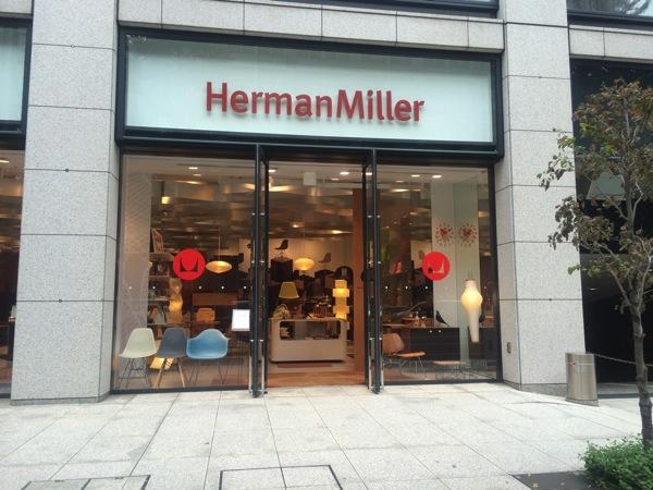 Herman Miller直営店