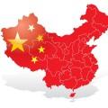 Localization 中国 zh-hant zh-hans どっち?