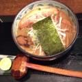 いつも行列の自家製麺つけそば 九六(和泉多摩川)を食べてきた!