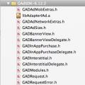 cocos2d-x : AdMob を表示させる (iOS)